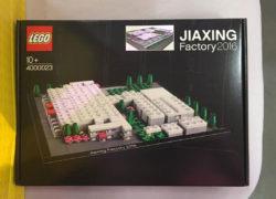 LEGO Jiaxing Factory (4000023) Set
