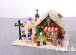 LEGO Certified Professional Christmas Elf Cafe ©Apple Daily