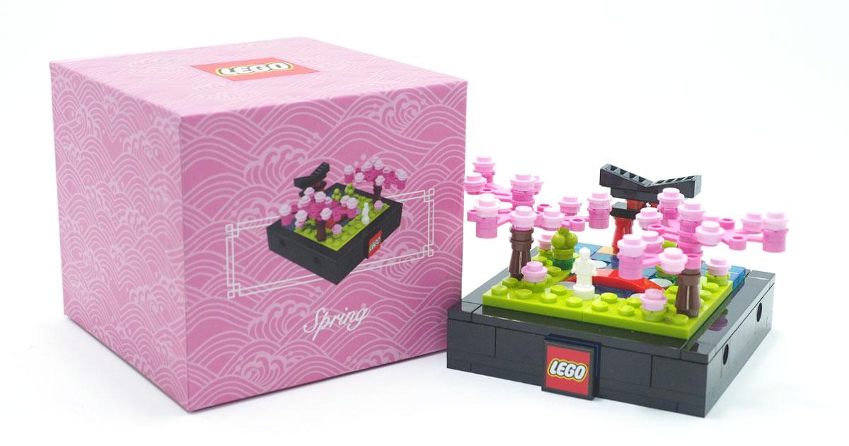 Brickfinder Review Toys R Us Lego Bricktober Spring 2019