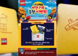 lego-passport-and-passport-holder-fb